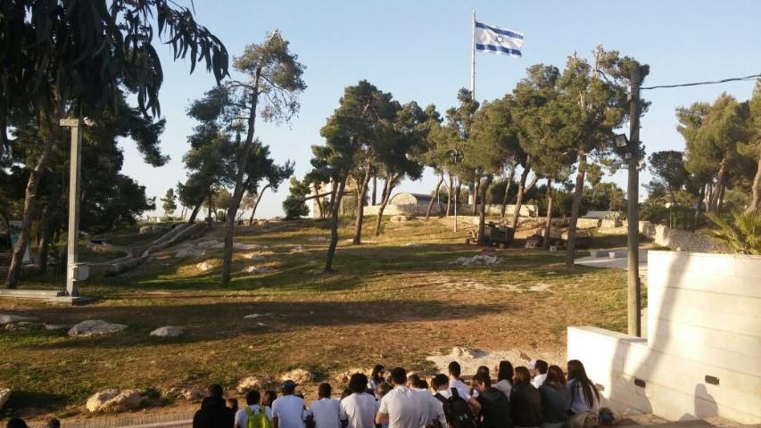 Givat Tachmoshet (Small)